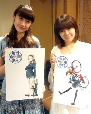 竹達&能登出演のドラマCD『東京自転車少女。』よりコメント到着