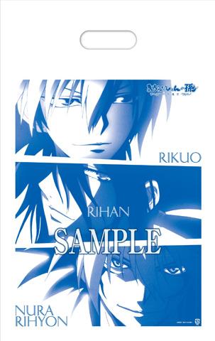 「ぬらまきょ」BD&DVD第1巻発売記念キャンペーン開催