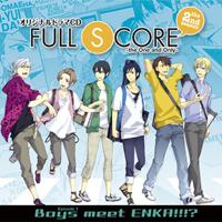 ドラマCD『FULL SCORE』2期1巻がいよいよ本日発売!
