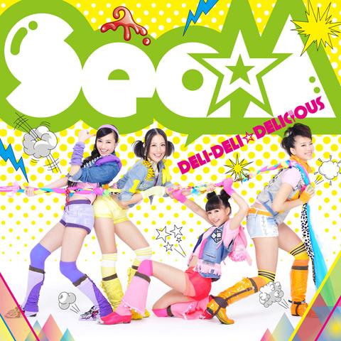 Sea☆Aが11月23日に2ndシングル発売!