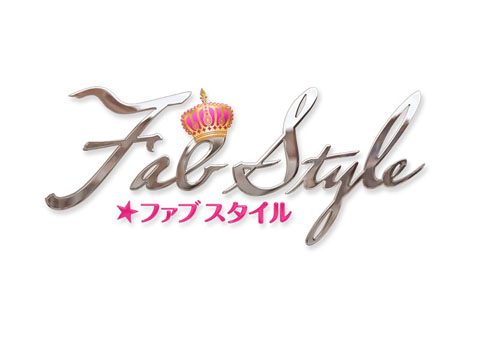 『FabStyle』が女性ブロガー限定先行体験会を実施!