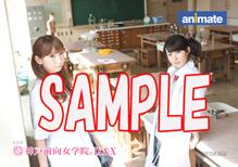 麻里奈&かな恵のブロマイド!『DJCD前女IX&X』特典