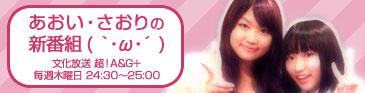 「マリコレ」の一般チケット販売を11月12日10時より開始