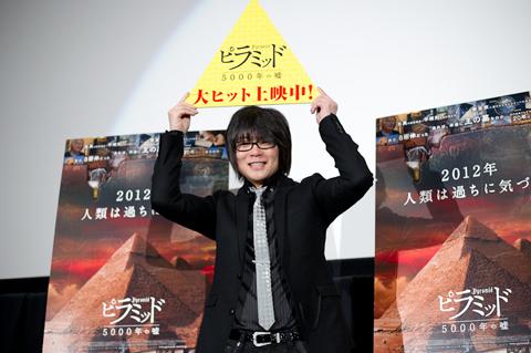 森川智之さんの『ピラミッド 5000年の嘘』舞台挨拶レポート