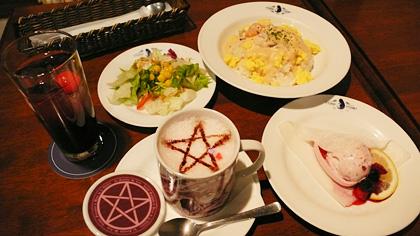 『ゼロの使い魔F』カフェのメニュー