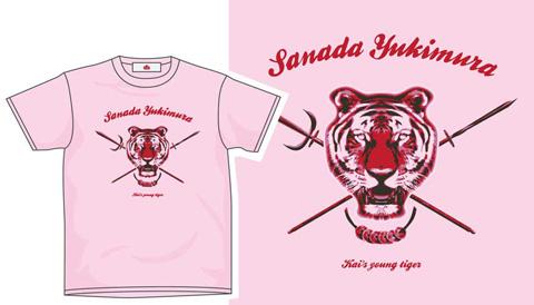 真田幸村Tシャツ(ピンク)