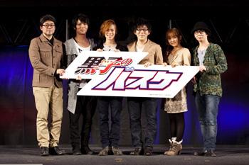 『黒子のバスケ』公開制作発表会に登壇した方々。左から、多田俊介監督、細谷佳正さん、小野賢章さん、小野友樹さん、斎藤千和さん、木村良平さん。