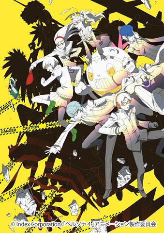 テレビアニメ『ペルソナ4』第10巻に未放送エピソード収録