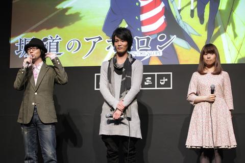 左から、『坂道のアポロン』に出演する西見薫役・木村良平さん、、川渕千太郎役・細谷佳正さん、迎律子役・南里侑香さん。