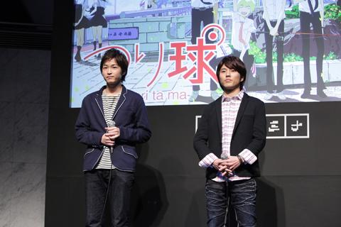 左から、『つり球』に出演する真田ハル役の入野自由さん、真田ユキ役の逢坂良太さん。