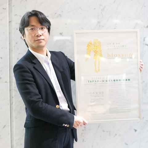「東京国際アニメフェア2012」で山本寛監督がショートアニメーション『blossom』を初公開。東日本大震災のチャリティプロジェクト『Project blossom』を発表!-4