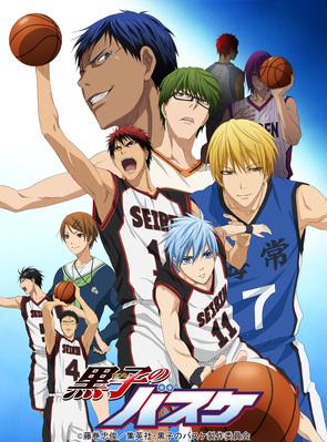 『黒子のバスケ』BD&DVDが7月27日からリリース開始!