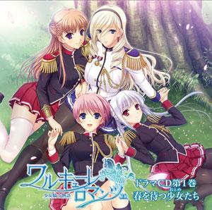 (後列左から)ノエル、スィーリア(前列左から)美桜、リサ