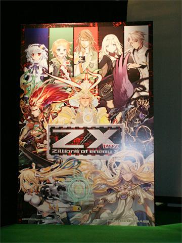 「TCG界に新しいスタイルを生み出す」斬新な挑戦が始まる!トレーディングカードゲーム『Zillions of enemy X』Z/X(ゼクス)制作発表会が開催!