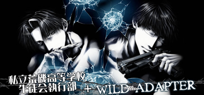 森川智之・石川英郎出演「執行部+WA LIVE」8/11開催
