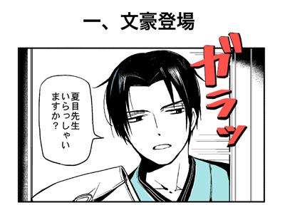 『文豪ストレイドッグス』コミックス公式サイ …
