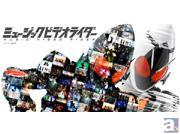 仮面ライダー音楽の集大成DVD&Blu-rayが発売決定!