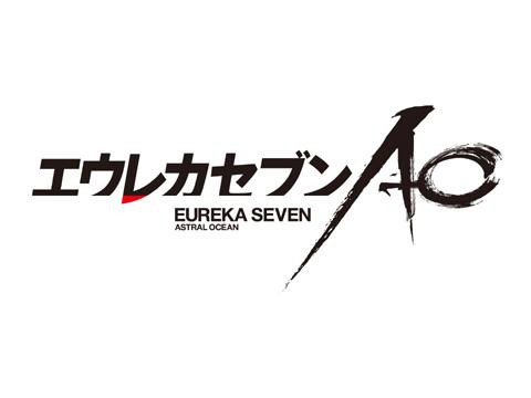 『エウレカセブンAO』新OP&EDテーマが決定!
