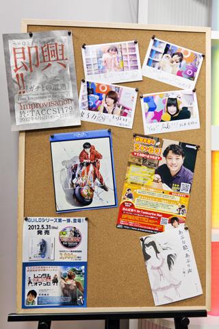 NOTTV「声優生電話」、ゲストの岩田光央さんが生番組で大暴れ! 第4回の放映レポート