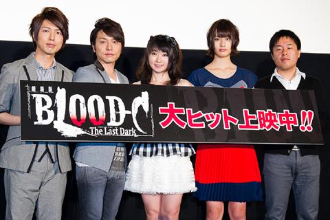 『BLOOD-C The Last Dark』6月2日公開!初日舞台挨拶に水樹奈々、神谷浩史ほかが登壇!-1