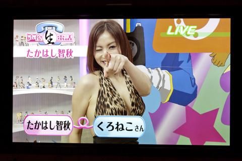 たかはし智秋さんがゲストの「声優生電話」第5回レポート