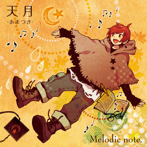 『Melodic note.』