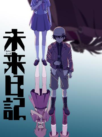 テレビアニメ『未来日記』がニコ生で一挙無料放送決定!