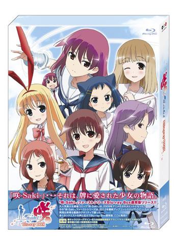 ポニーキャニオンのアニメBD&DVD-BOX一挙5タイトルが発売