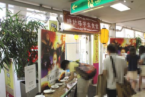会期中は11時より「時計塔学生食堂」もOPEN! 入り口にはスタンプ台も設置されています。