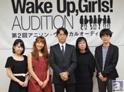 『らき☆すた』から5年、あのスタッフが再集結しオリジナルアニメ『Wake Up,Girls!』を制作決定! 7人の主役はすべて新人声優オーディションで起用!