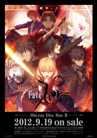 Fate/ZeroのBDBOXIIに完全新規PV映像収録!