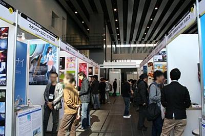 「東京国際アニメ祭 2012秋」が開催!