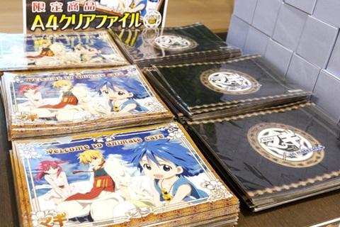 こちらは一番人気の限定商品「A4クリアファイル」。価格は368円。