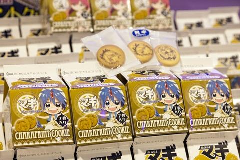 かわいいパッケージと7枚のクッキーが入った限定キャラプリントクッキーは680円。
