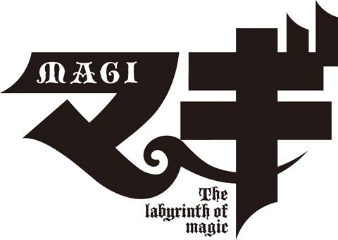 『マギ』渋谷ヒカリエのイベントでキャストがついに発表!