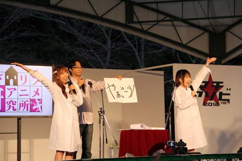 加藤英美里&福原香織の「かと*ふく」アルバム発売決定!