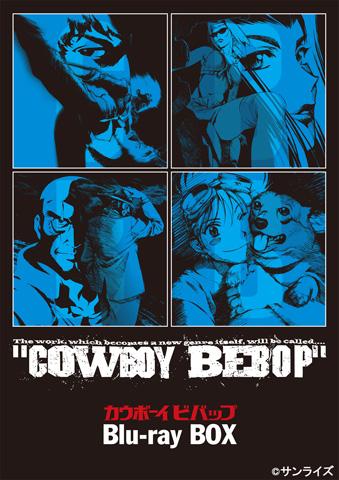 『COWBOY BEBOP』BDオールナイト上映会イベントレポ