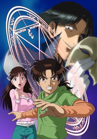 5年ぶりのアニメ『金田一少年の事件簿』、その見どころは!?
