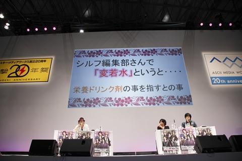 「薄桜鬼集会 放送録」史上初の公開録音イベントをレポート!