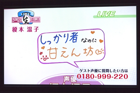 声優・榎本温子さんと石井マークさんが入籍を報告! ご結婚おめでとうございます!-7