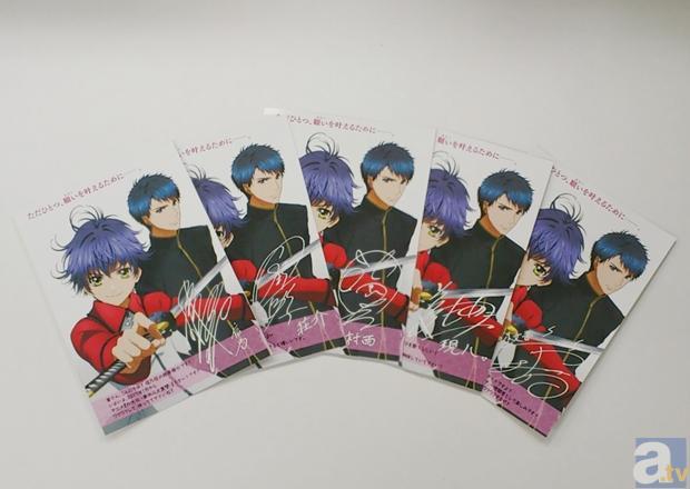 【AGF2012】アニメ『八犬伝』の限定ポストカードを配布!