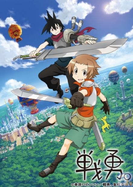 アニメ『戦勇。』からキャラクター設定画第2弾が到着!
