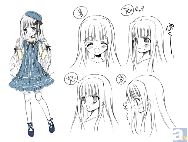 ※キャラクターは企画進行中のデザインです。