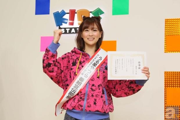 「うる星やつら(デジタルリマスターHD版)」 2月4日放送決定!