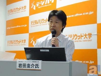 株式会社エー・ティー・エックス 代表取締役社長 岩田圭介氏。
