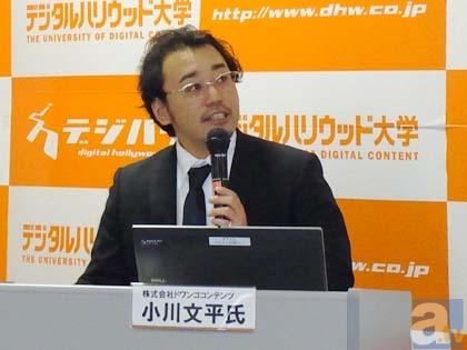 株式会社ドワンゴコンテンツ 営業本部 コンテンツ営業部 部長 小川文平氏。