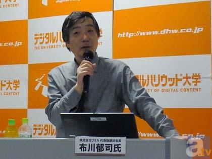 株式会社ぴえろ 代表取締役会長 布川郁司氏。
