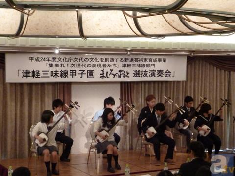 『ましろのおと』の主人公を目指して津軽三味線甲子園が開催