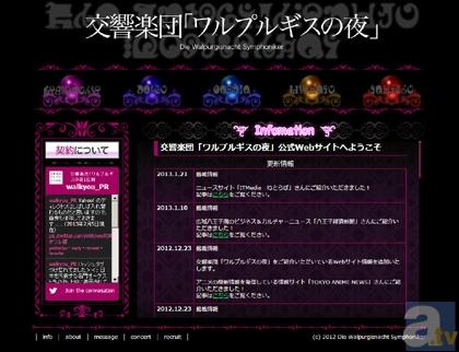『マギアレコード 魔法少女まどか☆マギカ外伝』舞台化決定! メインキャストは「けやき坂46」から選出-1