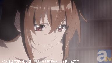 『兵部京介』第8話先行場面カットを大紹介!
